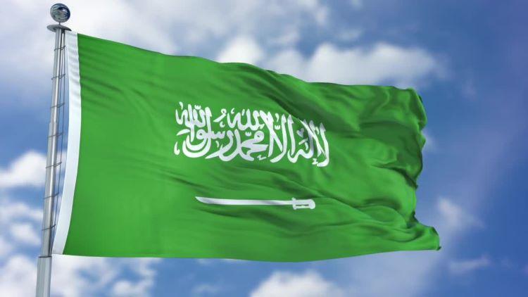 سعودی عرب  کا قومی پرچم