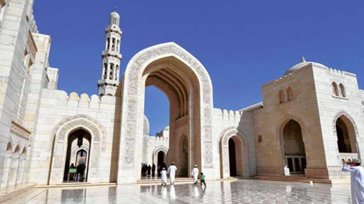عمان کی ایک شاندار مسجد