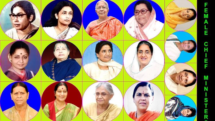 ملک کی 13 ریاستوں میں اب تک  16 خواتین وزرائے اعلی بن چکی ہیں