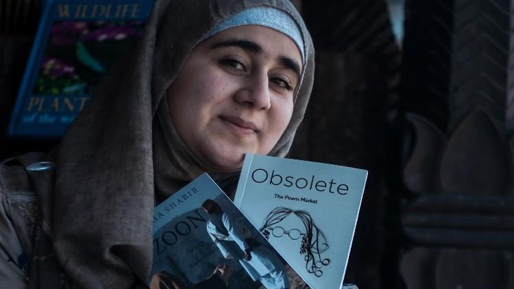 مصنفہ سلیہا شبیر