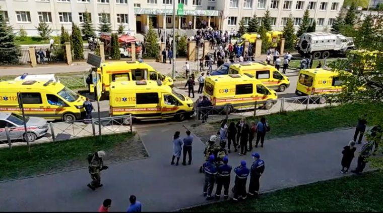 اسکول میں فائرنگ سے گیارہ افراد جان بحق
