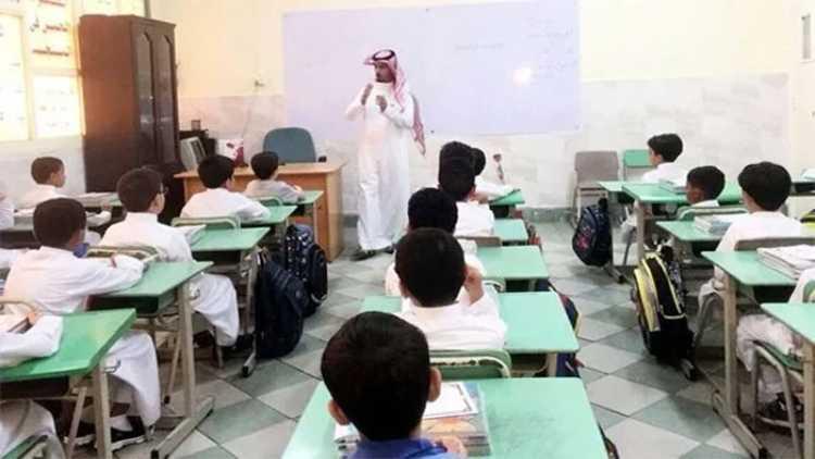 سعودی عرب کا ایک اسکول