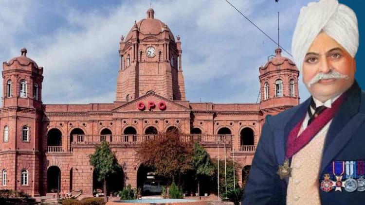 بابائے لاہور سر گنگا رام