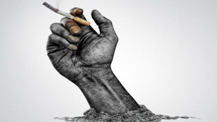 عالمی تمباکو مخالف دن