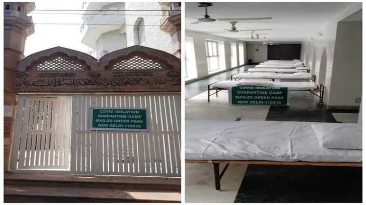 گرین پارک،نئی دہلی کی مسجدکی عمارت میں کوڈسنٹر