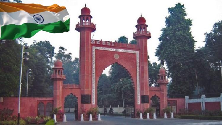 مسلم یونیورسٹی کو آٹھواں مقام