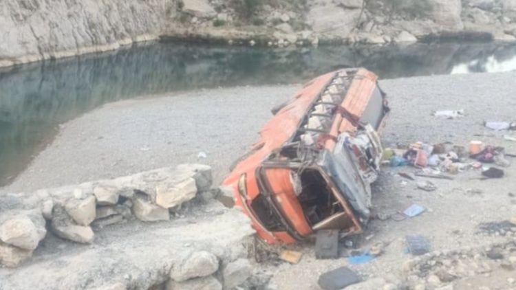 پاکستان میں بس حادثہ