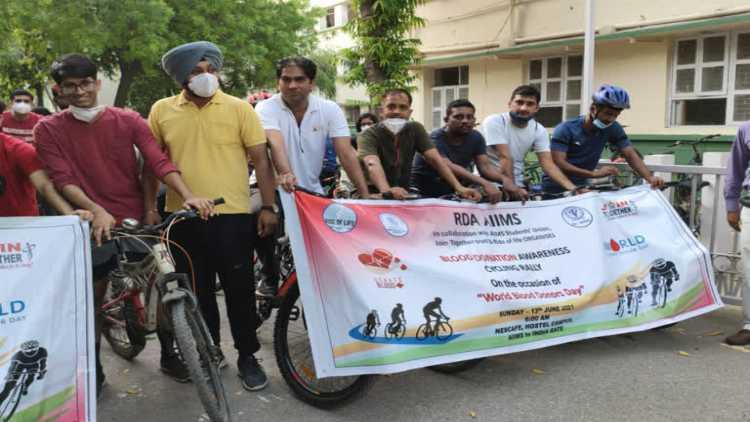 ایمس آر ڈی اے ڈاکٹروں کی سائیکل ریلی