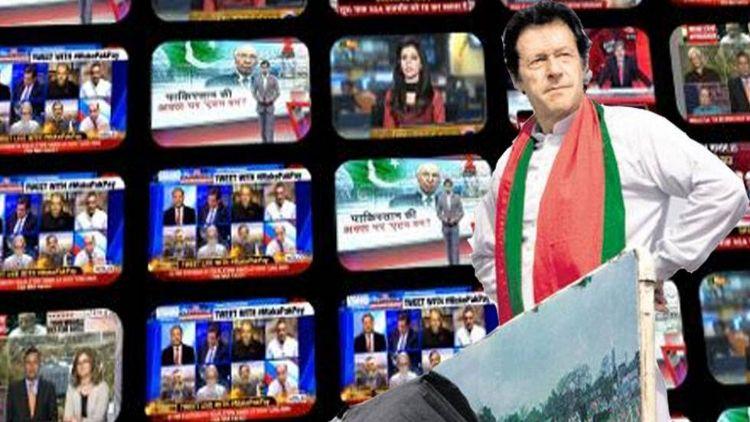 میڈیا پر شکنجہ