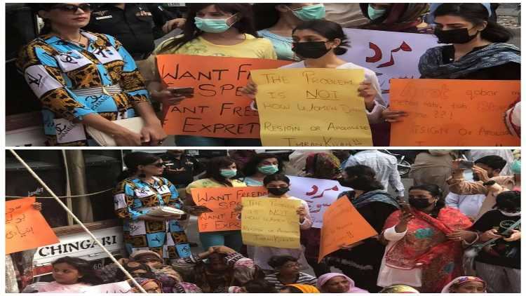 عمران خان کے خلاف خواتین اور شہریوں کا احتجاج