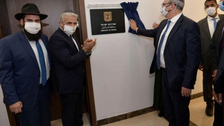 اسرائیل کا خلیج میں اپنا پہلا سفارت خانہ