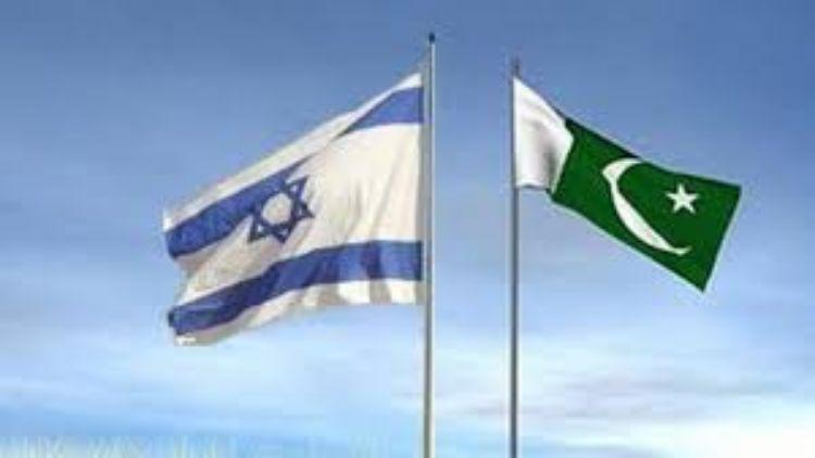 پاکستان: اسرائیلدل مل رہے ہیں ؟