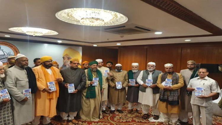 حیدرآباد:آل انڈیا صوفی سجاد ہ نشین کونسل کا پروگرام