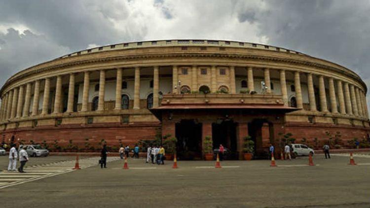 ہندوستانی پارلیمنٹ