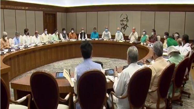 کابینہ میٹنگ