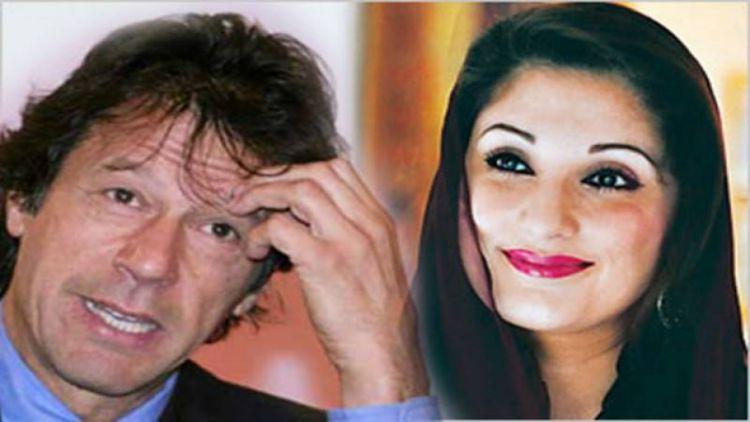 عمران خان سب سے بزدل وزیر اعظم ۔مریم