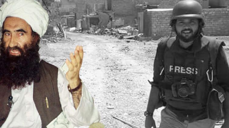 طالبان بربریت کی علامت