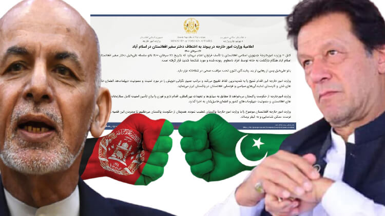 پاکستان پر زبردست سفارتی مار