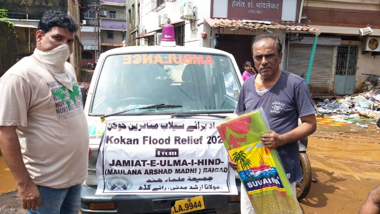 مہاراشٹر: جمعیۃ علماء ہند کر رہی سیلاب متاثرین کی امداد