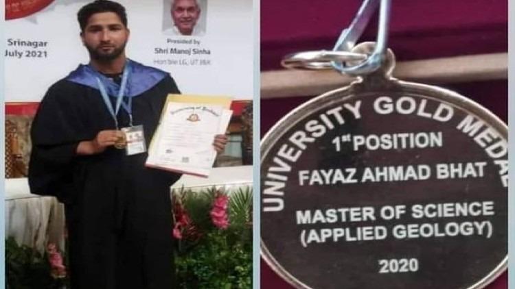 فیاض احمد بھٹ