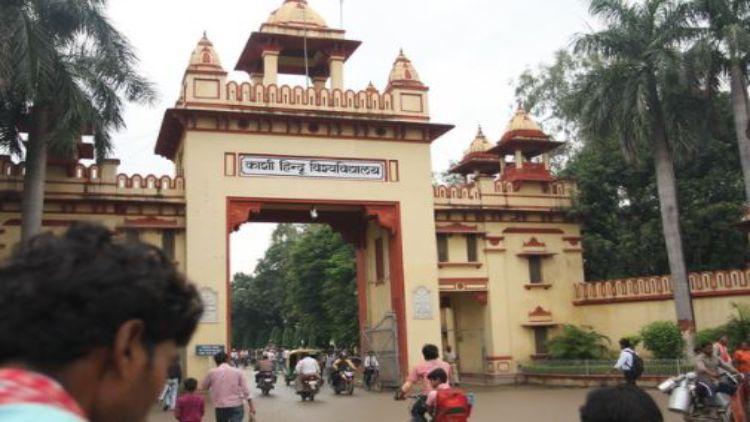 بنارس ہندو یونیورسٹی
