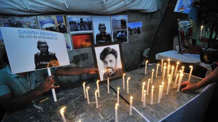 دانش صدیقی کو صحافیوں کاخراج عقیدت