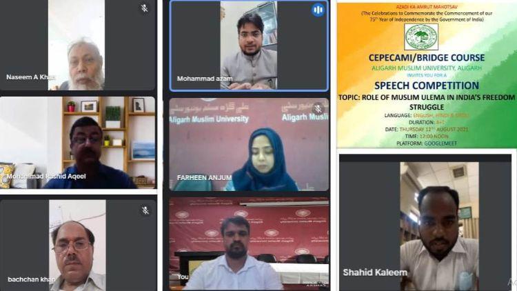 آزادی کا امرت مہوتسو  کے تحت تقریری و مضمون نویسی مقابلہ