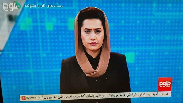 افغان ٹی وی چینل کی نشریات بحال