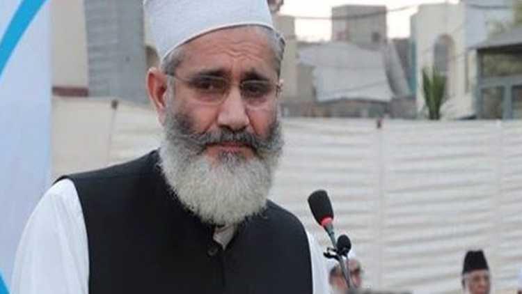 امیرجماعت اسلامی پاکستان کا طالبان حکومت کو تسلیم کرنے کا مطالبہ