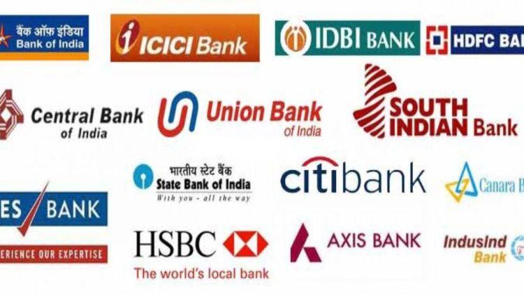 مدھیہ پردیش: بینکنگ میں خواتین کی تعداد مردوں سے زیادہ