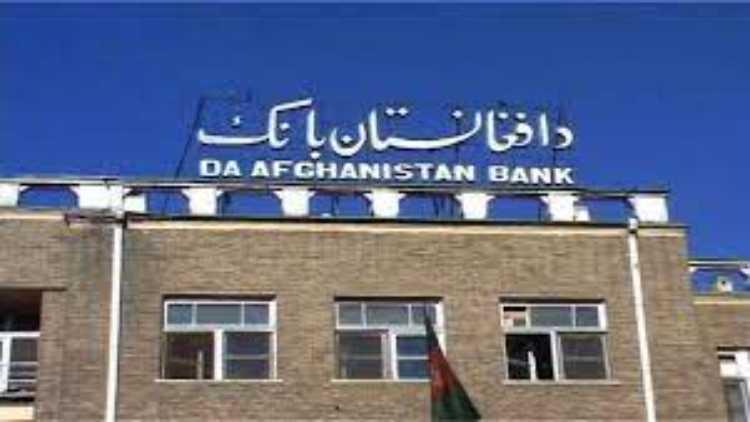 حاجی محمد ادریس، افغانستان بینک کے عبوری گورنر مقرر