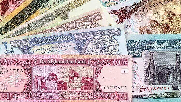 افغانستان کی معیشت