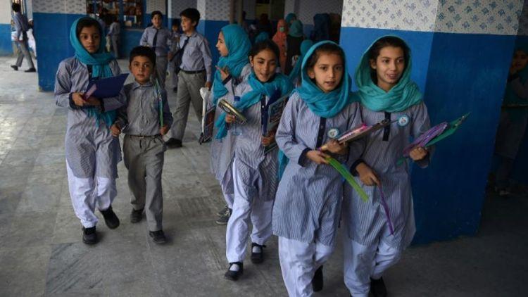 کابل کا ایک اسکول