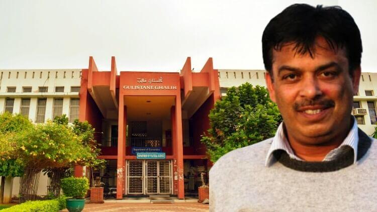 جامعہ: پروفیسر نوید اقبال فرانس کے مؤقر گرانٹ سے سرفراز
