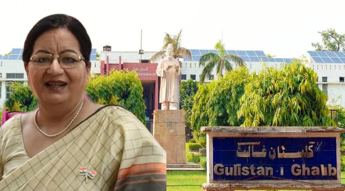 جامعہ: پروفیسر نجمہ اختر نیشنل اسٹیرنگ کمیٹی کی رکن مقرر