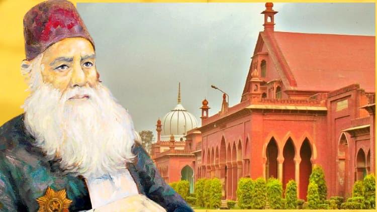 'سر سید احمد خان اور 'چندہ