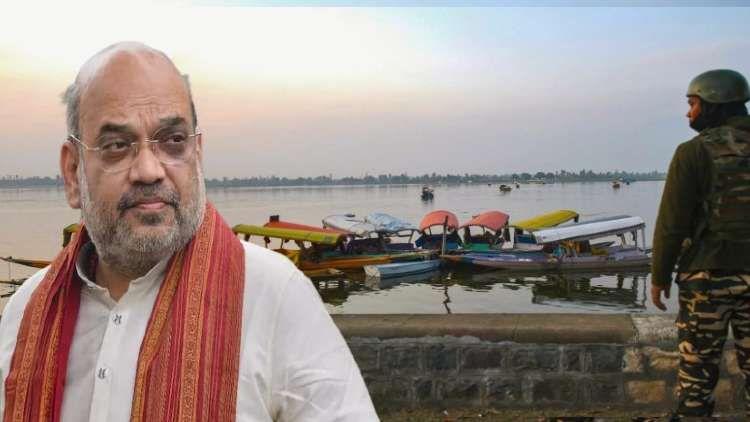 جموں و کشمیر: وزیر داخلہ امت شاہ کا تین روزہ دورہ