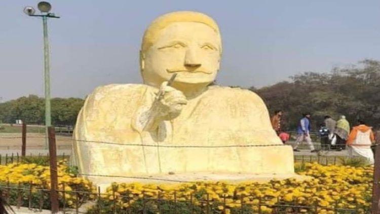 گلشن اقبال پارک، لاہورمیں نصب مجسمہ
