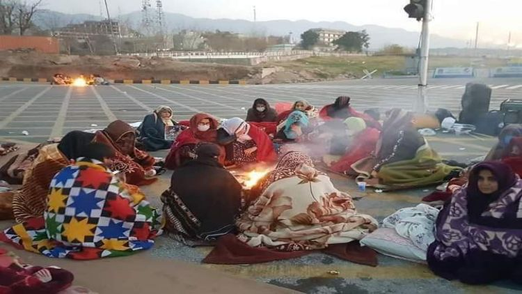 اسلام آباد میں جاری دھرنا اور احتجاج