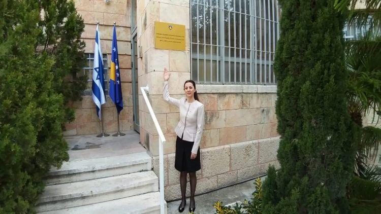 نیا سفارت خانہ