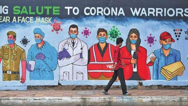 کورونا کی وبا