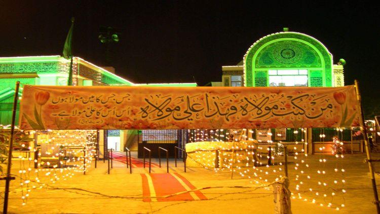 امام بارگاہ  کی  علامتی تصویر