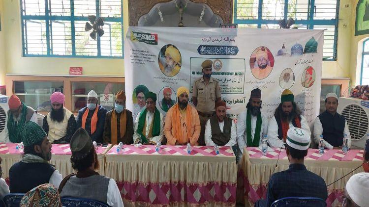 آل انڈیا صوفی سجادہ نشین کونسل کے بینر تلے اے پی مشائخ بورڈ کا اجلاس