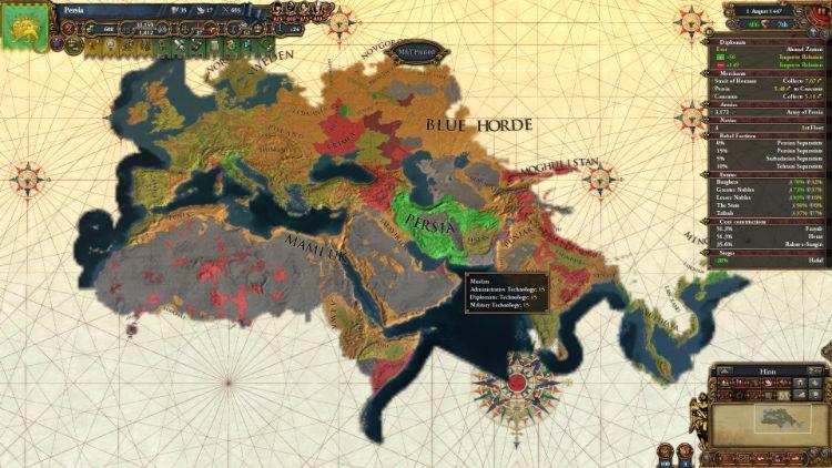 تاریخ گواہ ہے کہ اسلام ترقی اور فروغ کی راہ میں کبھی رکاوٹ نہیں رہا