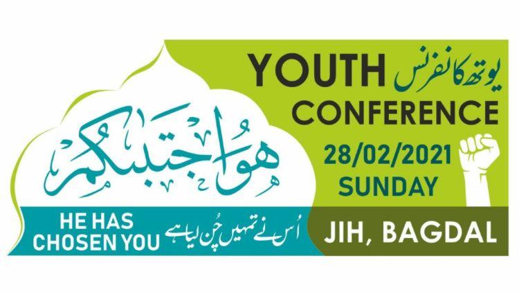 جماعت اسلامی مسلم نوجوان طلبا کے بیچ کافی مقبول  ہے